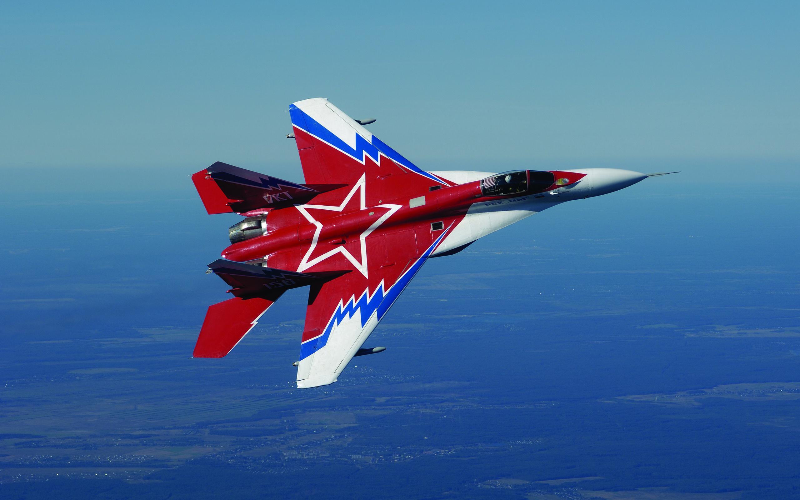 Mikoyan MiG-35 Wallpaper HD Download