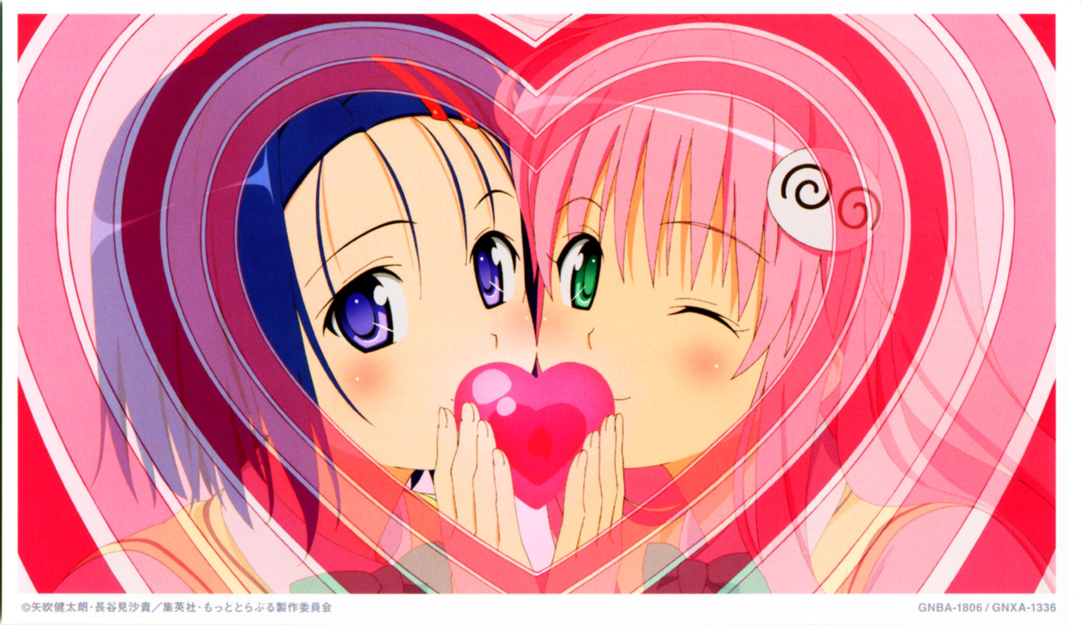 To Love-Ru Wallpaper HD Download