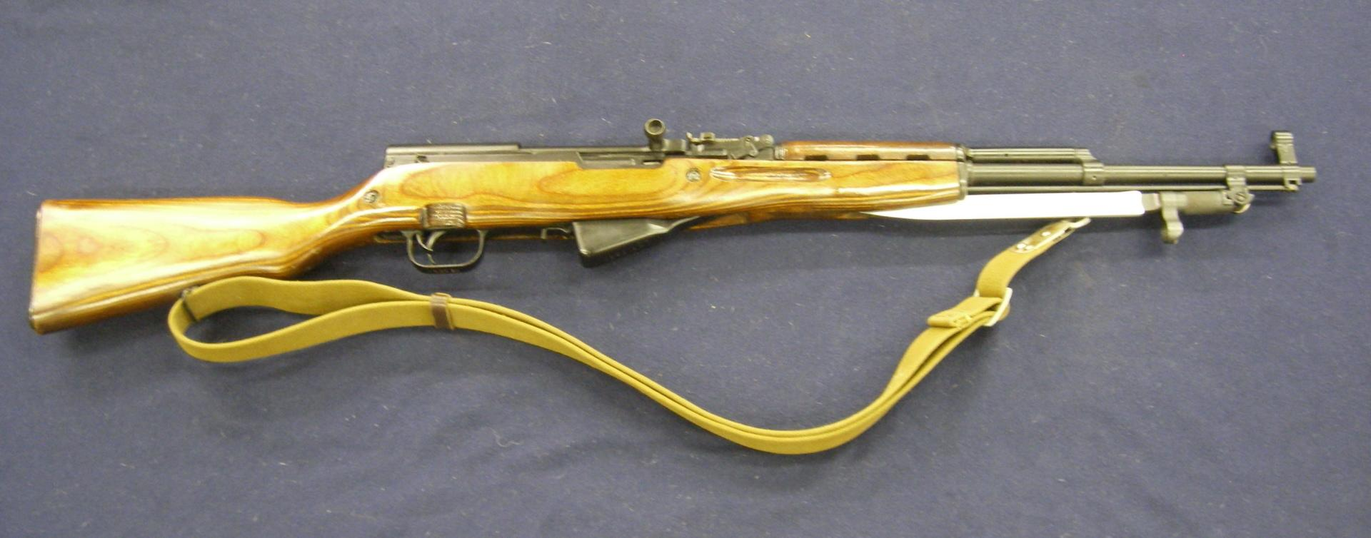 SKS Rifle wallpapers HD quality