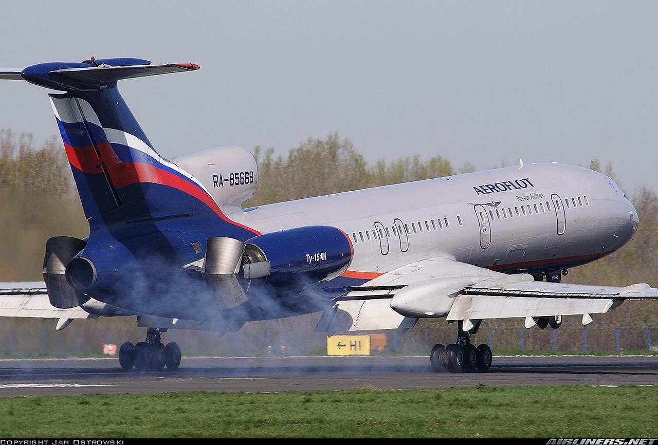Tupolev wallpapers HD quality