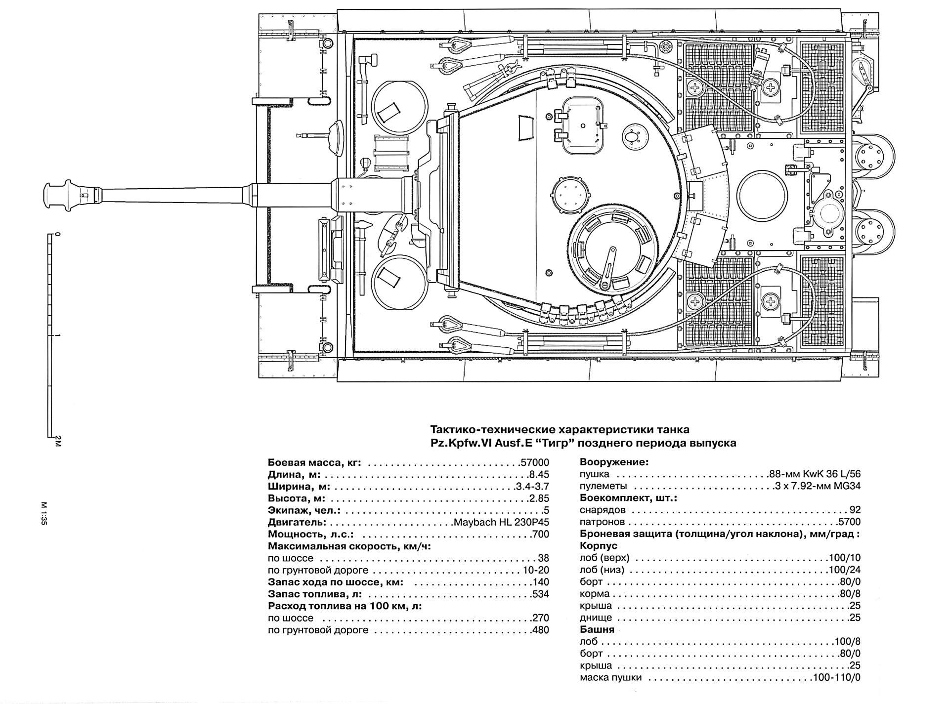 schematic wallpaper hd download