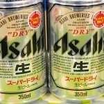 Asahi Beer new wallpapers