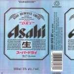 Asahi Beer new wallpaper