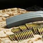 Assault Rifle PC wallpapers