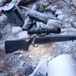 Rifle hd wallpaper