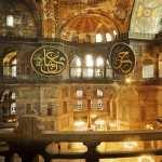 Hagia Sophia desktop