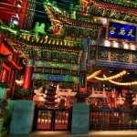 Pagoda widescreen