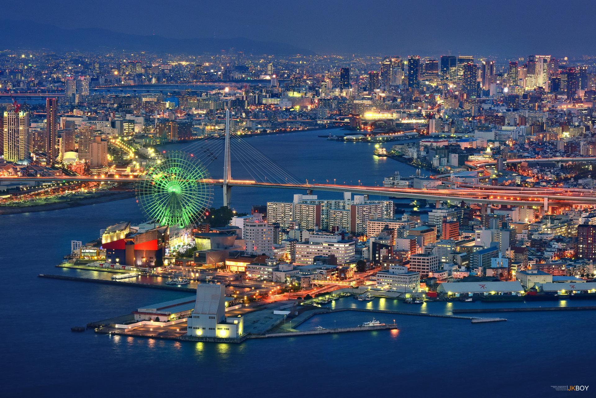 Osaka Wallpaper HD Download