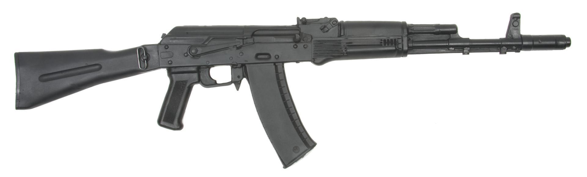 Ak-47 wallpapers HD quality