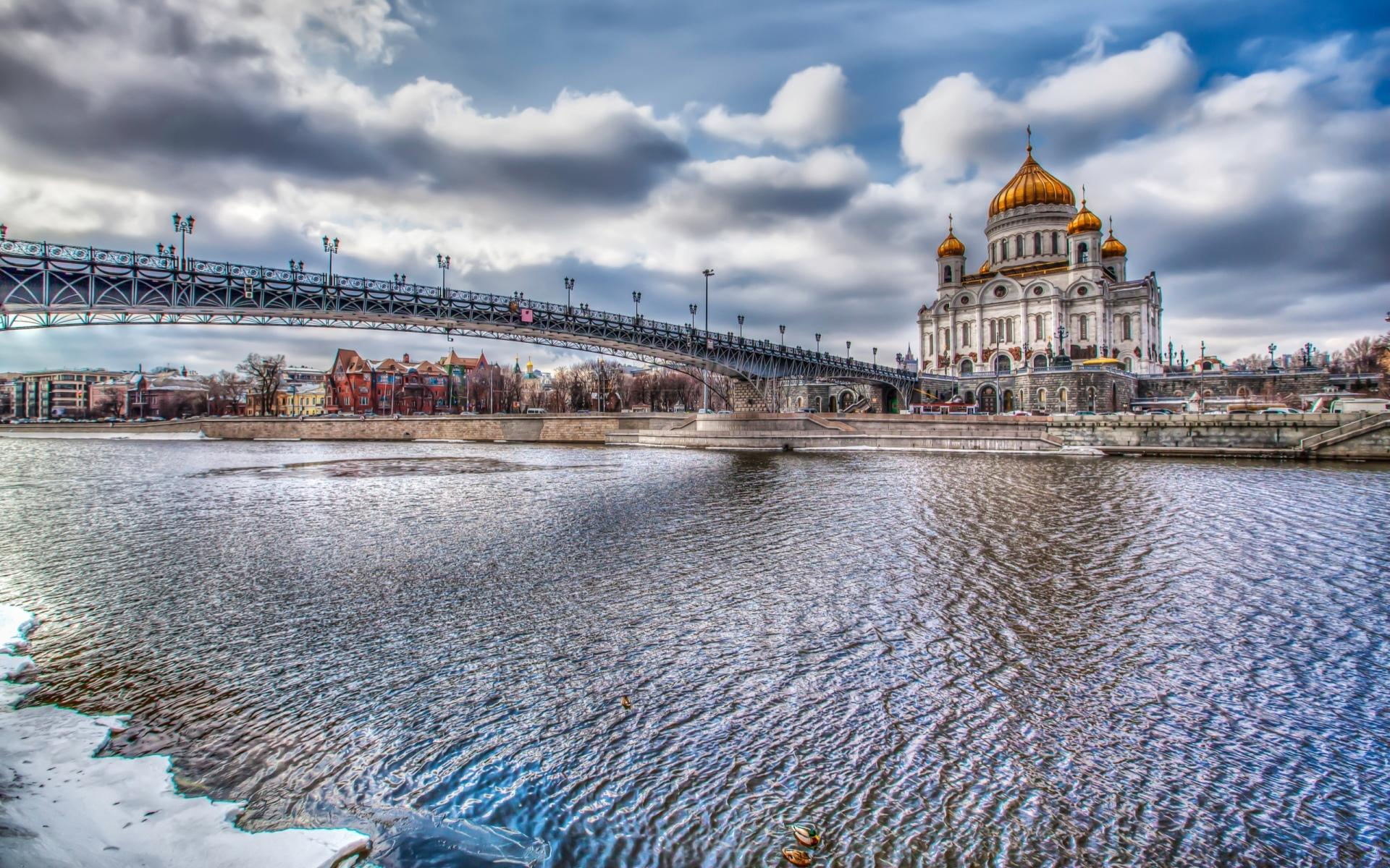 Cathedral Of Christ The Saviour wallpapers HD quality