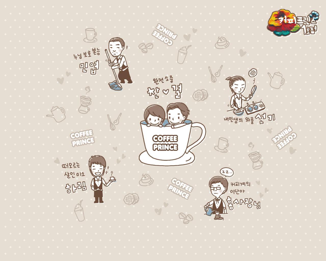 Coffee Prince wallpapers HD quality