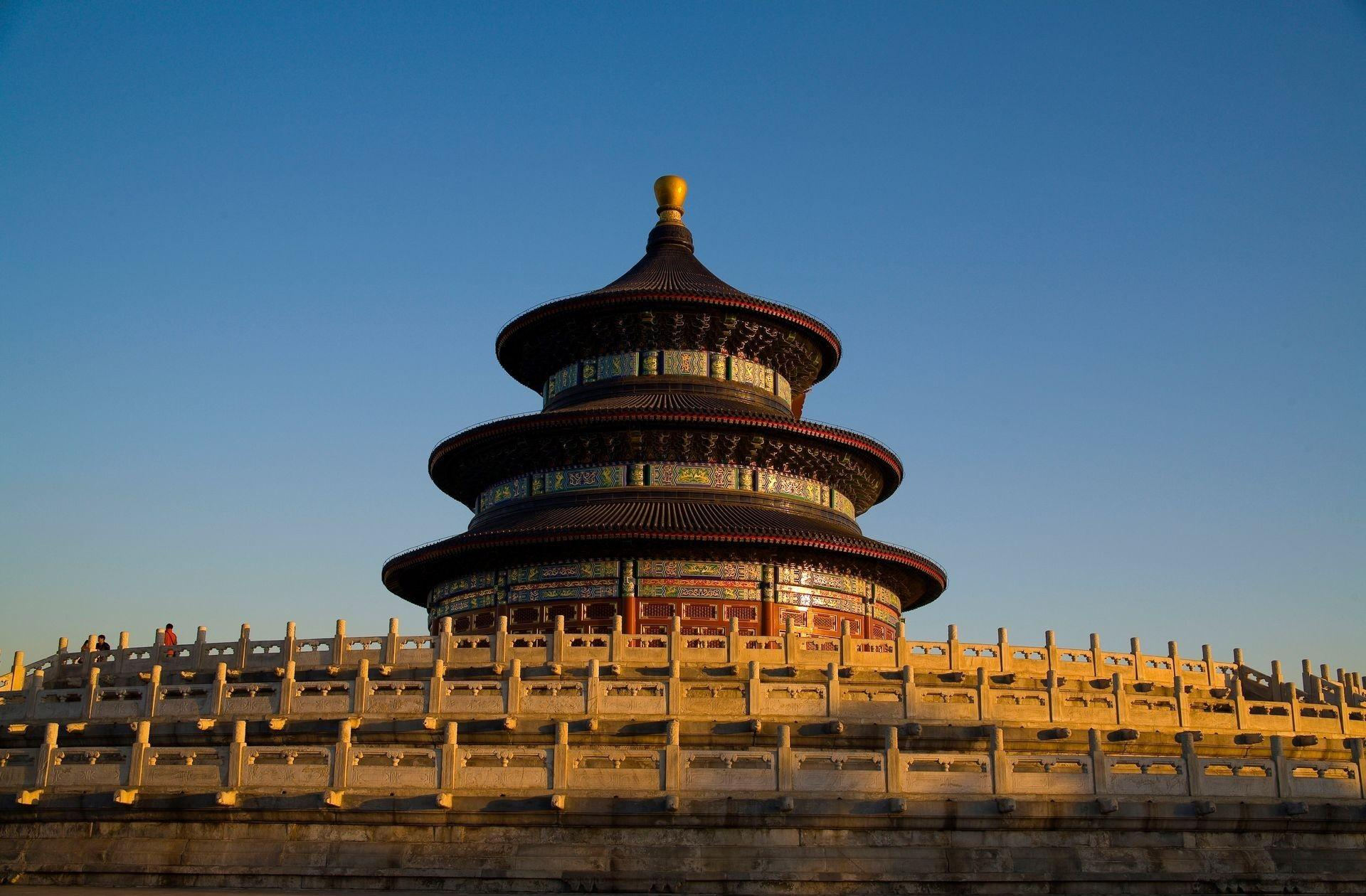 temple of heaven Book your tickets online for temple of heaven (tiantan park), beijing: see 10,053 reviews, articles, and 8,334 photos of temple of heaven (tiantan park), ranked no4.