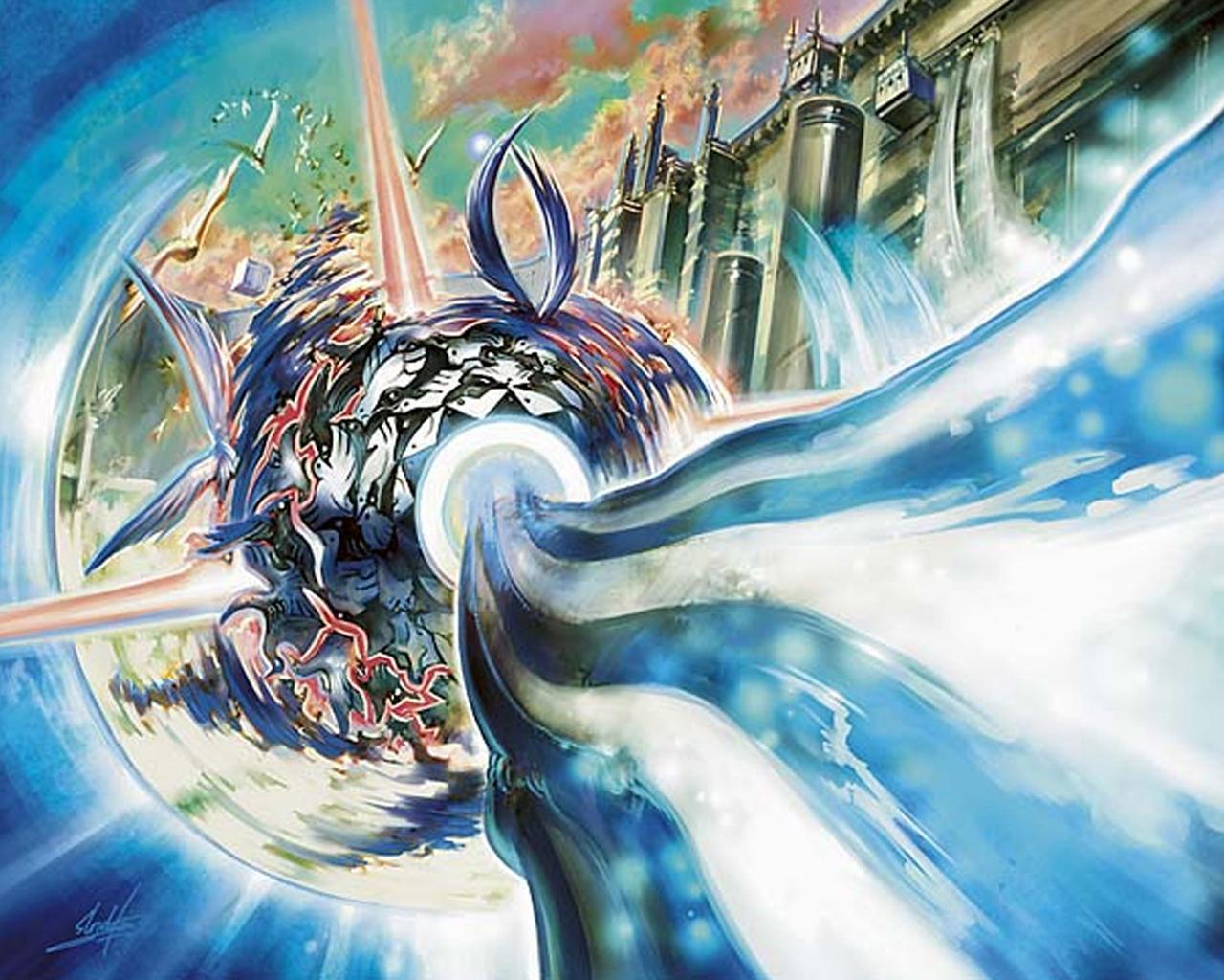 Mystical Wallpaper HD Download