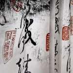 Oriental Photography wallpaper