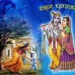 Hindu new wallpapers
