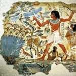 Egyptian Artistic free