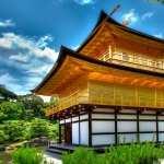 Kinkaku Ji Temple pics