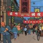 The Adventures Of Tintin hd wallpaper