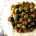 Okra download wallpaper