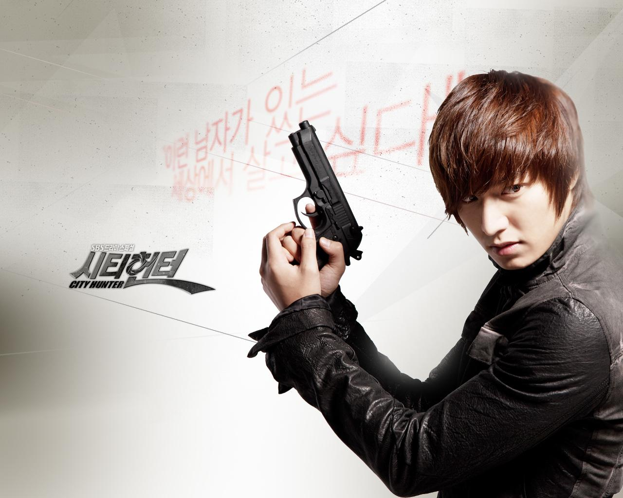 City Hunter wallpapers HD quality
