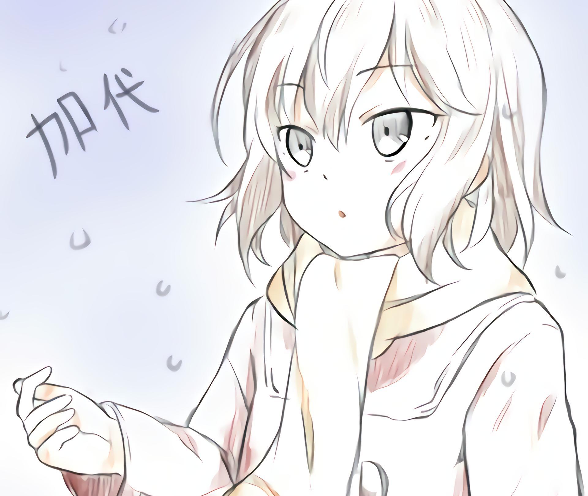 Хиназуки