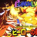 Punch Line photo