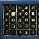 Chocolate new wallpaper