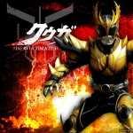 Kamen Rider hd pics