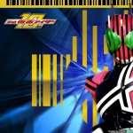 Kamen Rider high definition photo