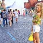 Ekaterina Fetisova background