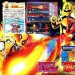 Power Rangers desktop