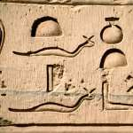 Egyptian high definition wallpapers