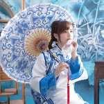 Yu Chen Zheng hd pics