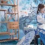 Yu Chen Zheng wallpapers hd