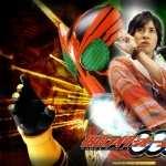 Kamen Rider full hd