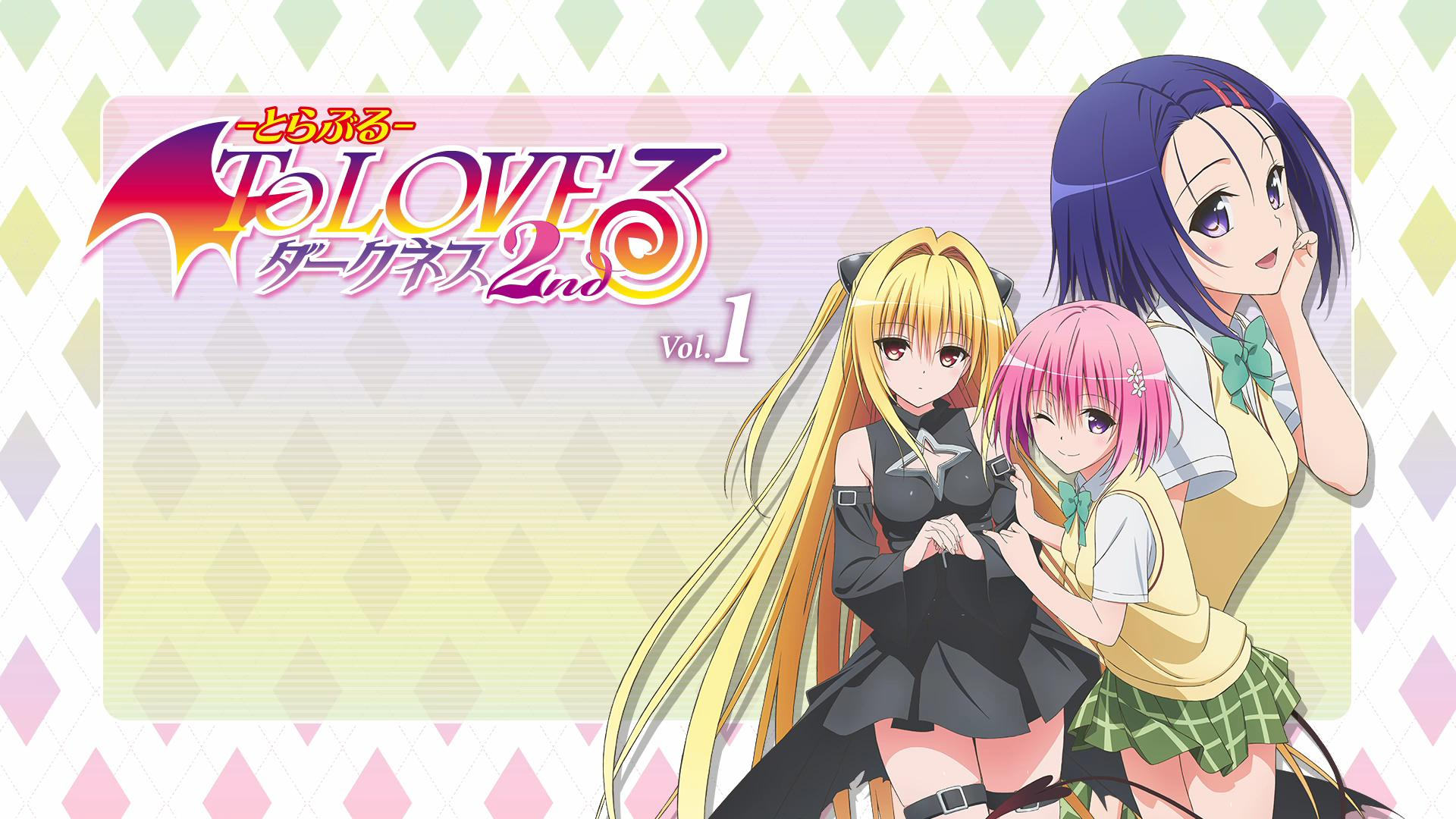 To Love-Ru Darkness wallpapers HD quality