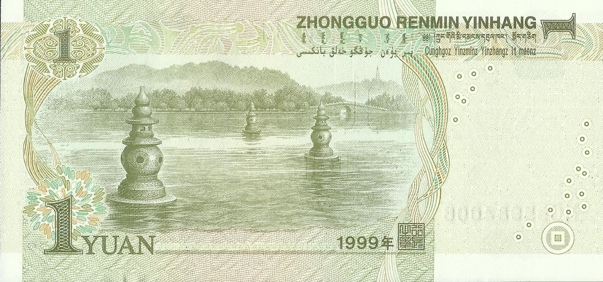 Yuan wallpapers HD quality