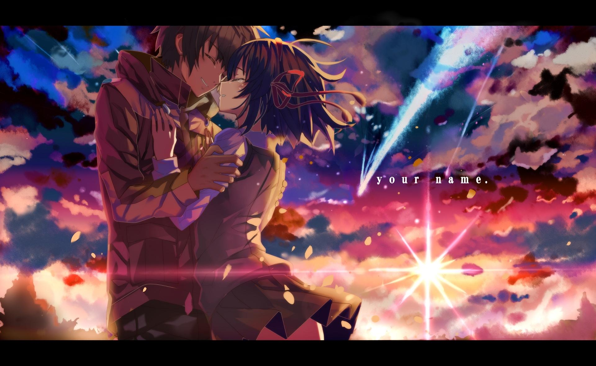 Your Name Wallpaper HD Download