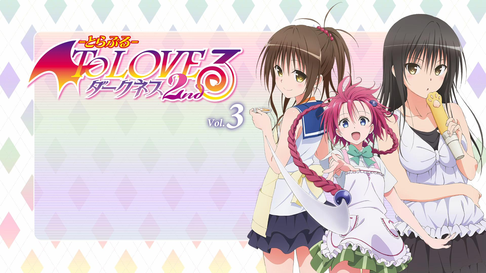 To Love-Ru Darkness Wallpaper HD Download