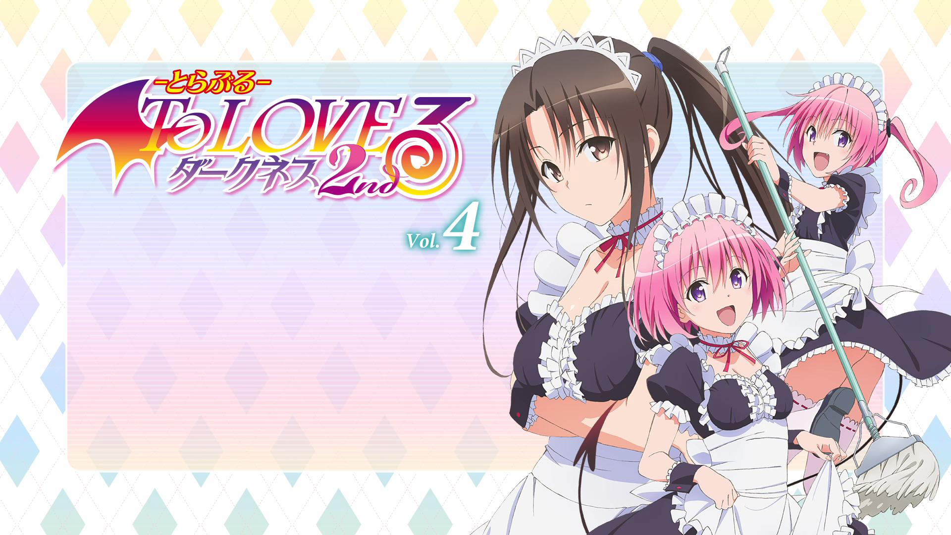 Wallpaper Hd To Love Ru Darkness : To Love-Ru Darkness Wallpaper HD Download