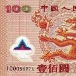 Yuan download