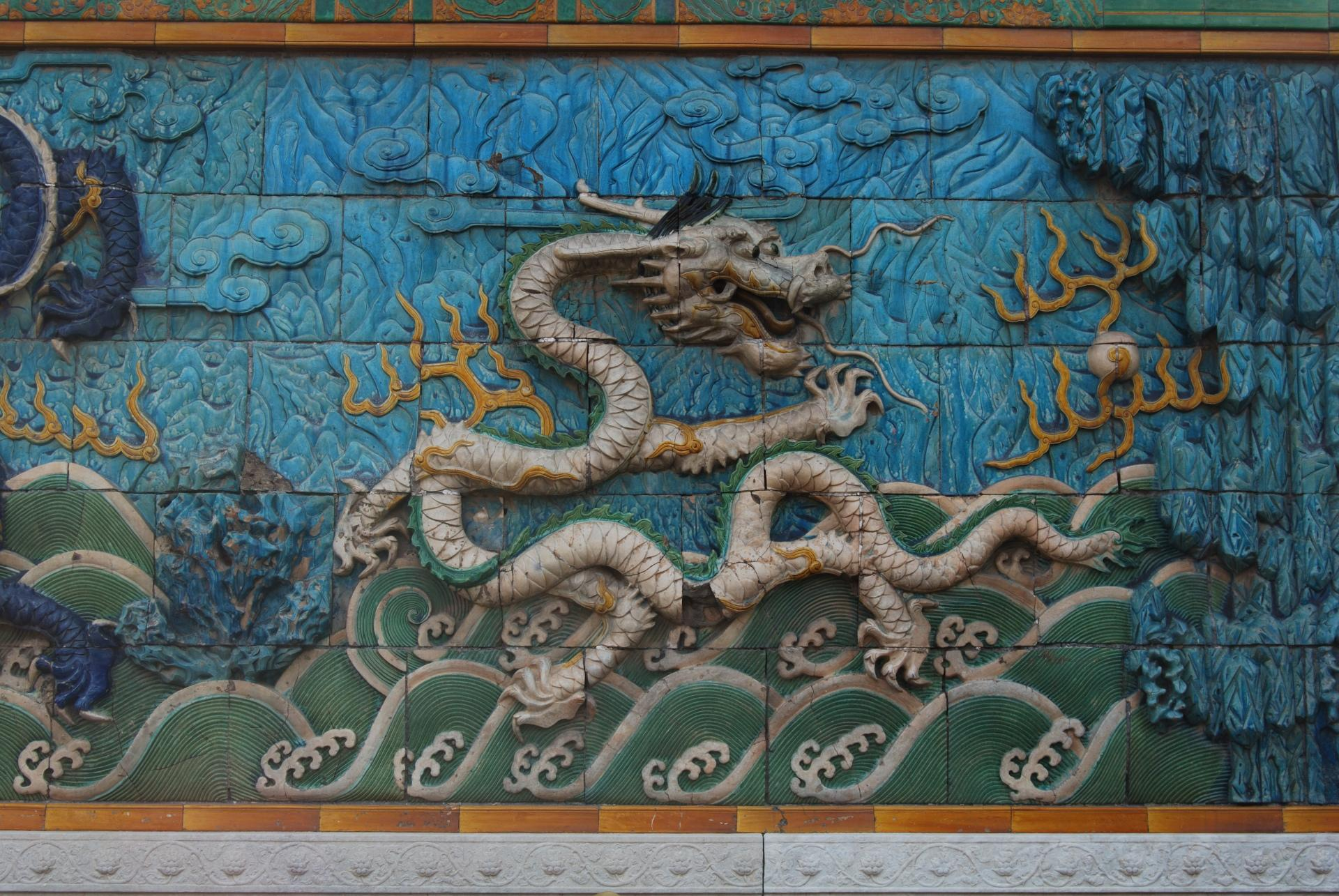 Nine-dragon Wall wallpapers HD quality