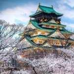Osaka Castle download wallpaper