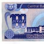Dinar 1080p