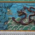 Nine-dragon Wall high definition wallpapers