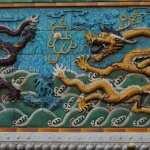 Nine-dragon Wall free