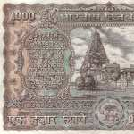 Indian Rupee hd photos