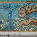 Nine-dragon Wall free wallpapers