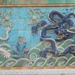 Nine-dragon Wall high definition photo