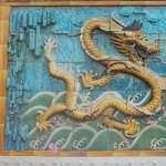 Nine-dragon Wall high quality wallpapers